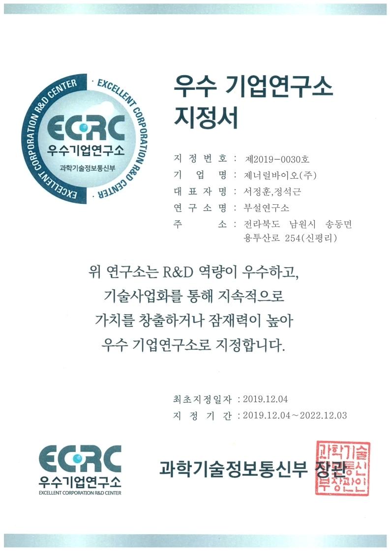 certification_img